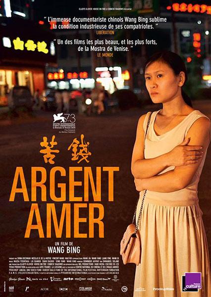 Argent Amer de Wang Bing