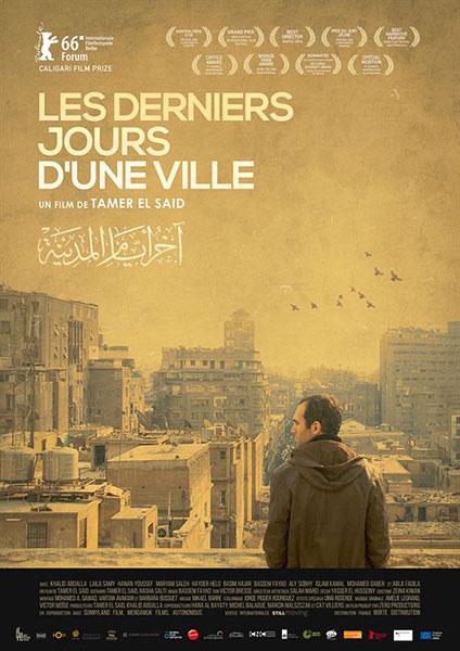 Les derniers jours d'une ville de Tamer El Said