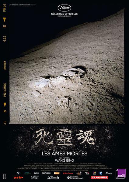 Les Ames Mortes de Wang Bing