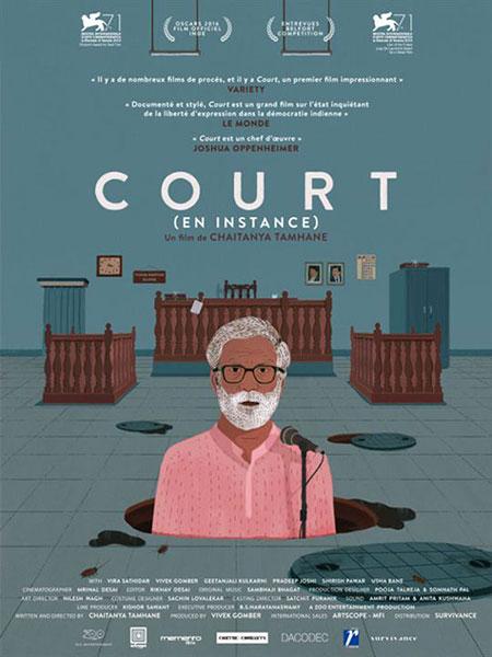 Court (en instance) de Chaitanya Tamhane