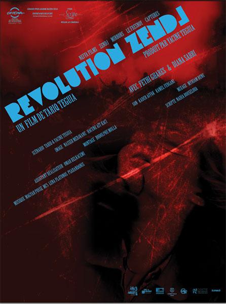 Révolution Zendj de Tariq Teguia