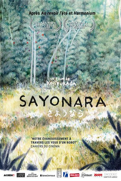 Sayonara de Koji Fukada