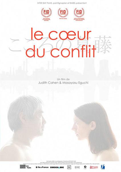 Au coeur du conflit de Judith Cahen et Masayasu Eguchi