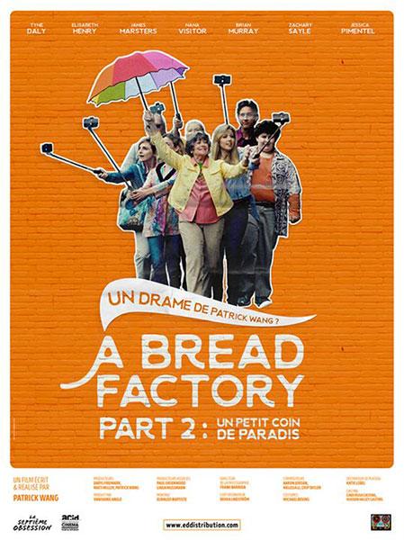 A Bread Factory part 2 de Patrick Wang