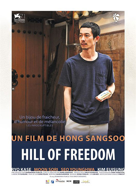 Hill of Freedom de Hong Sangsoo