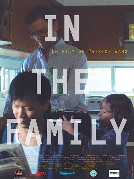 In the family de Patrick Wang