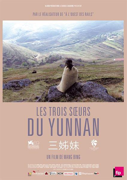 Les trois soeurs du Yunnan de Wang Bing