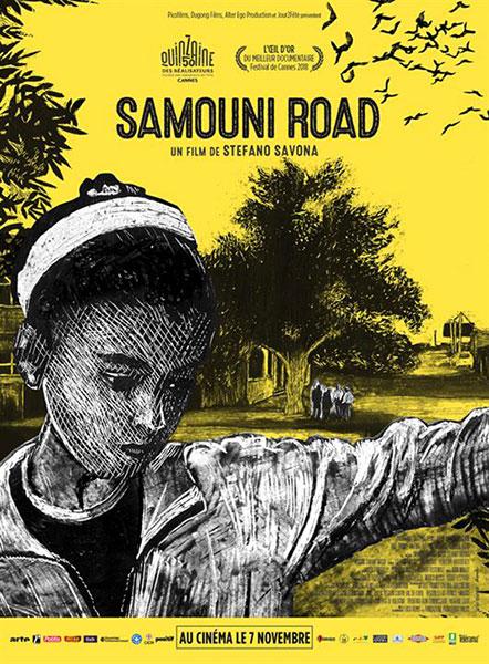 Samouni Road de Stefano Savona