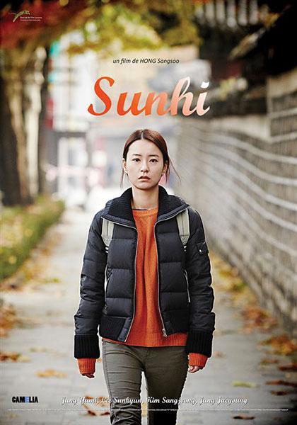Sunhi de Hong Sangsoo
