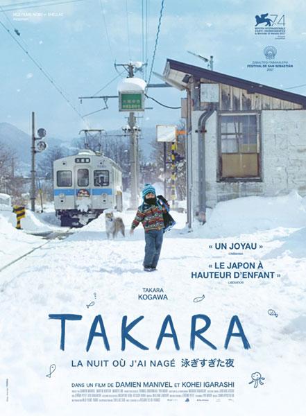 Takara de Damien Manivel et Kohei Igarashi