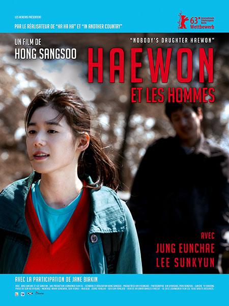 Haewon et les hommes de Hong Sangsoo